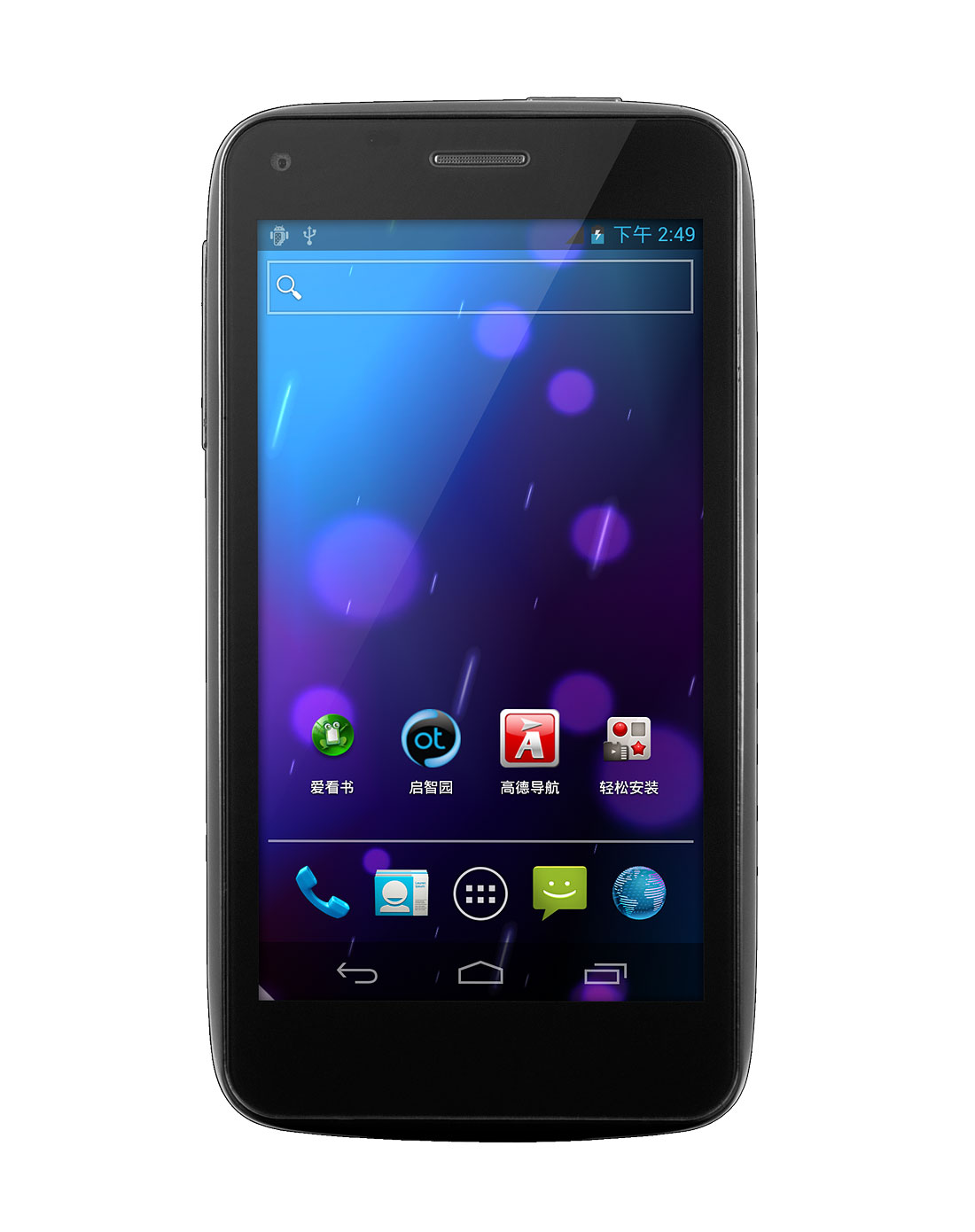 ot 986  曜石黑色双核3g智能手机