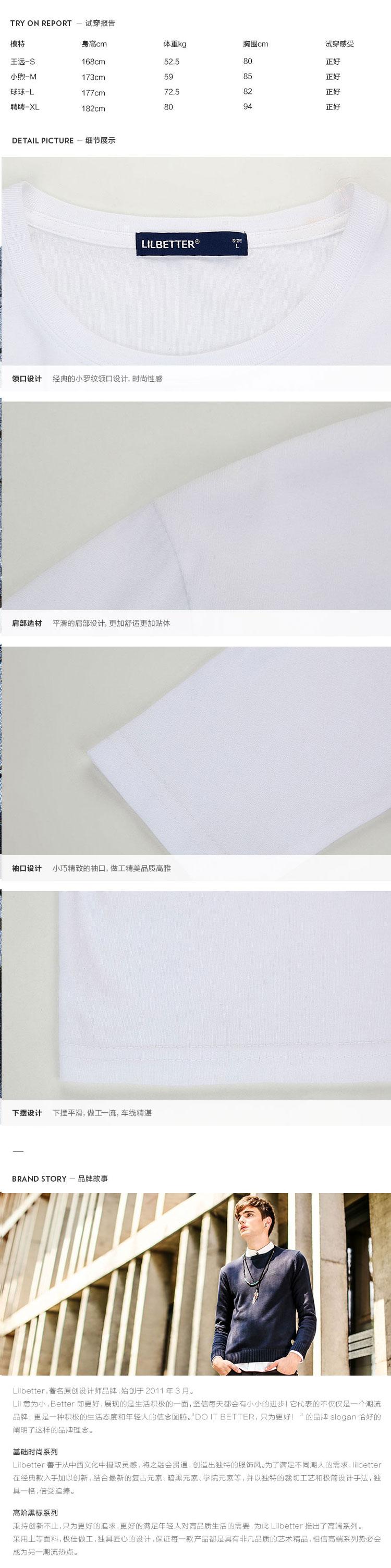 白色泼墨印花长袖t恤
