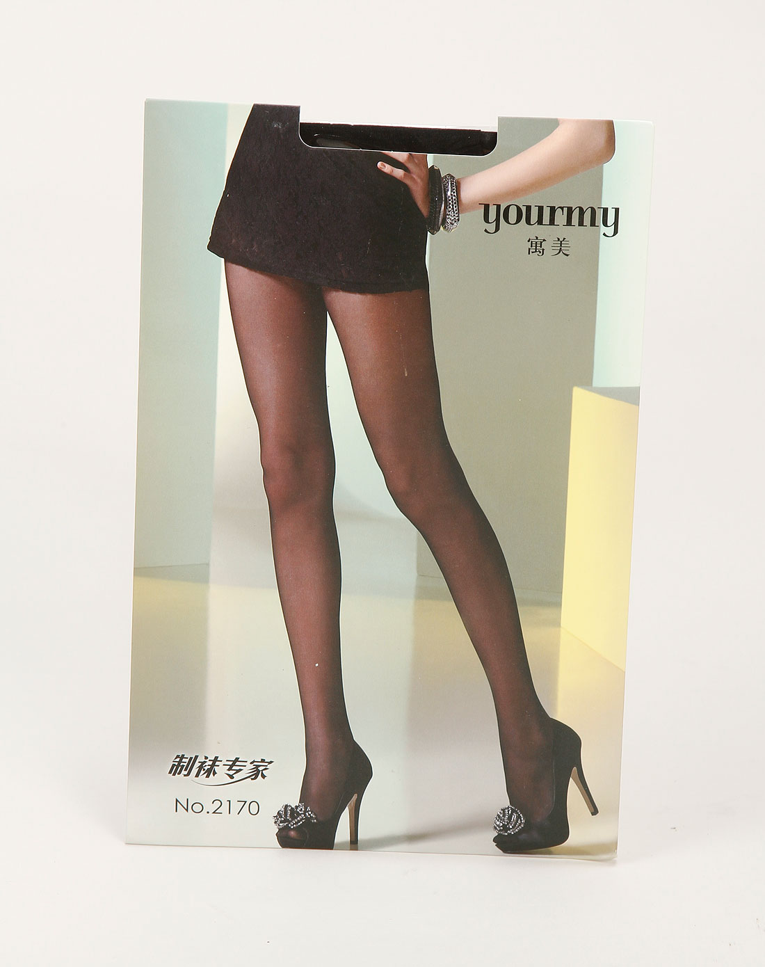 寓美女款黑色任意裁剪超薄天鹅绒连裤袜4170001