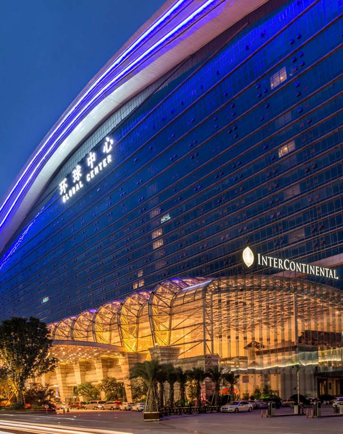 4月16日成都环球中心天堂洲际大饭店2天1夜双人自由行套餐图片