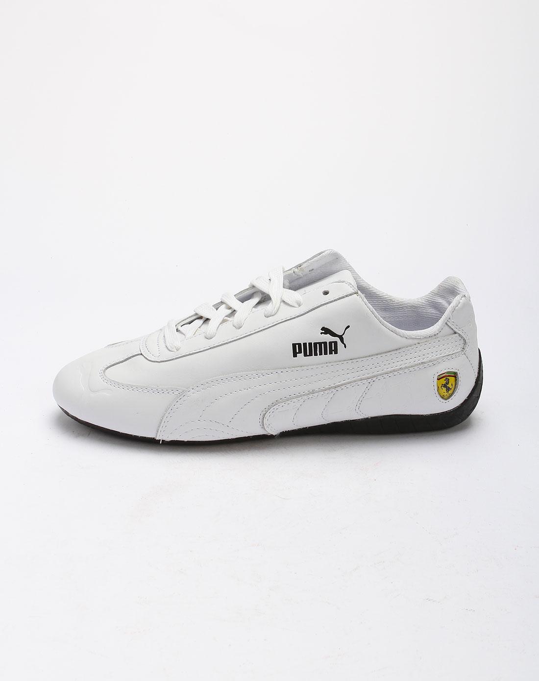 彪马puma男女鞋白色简约休闲运动鞋30388201