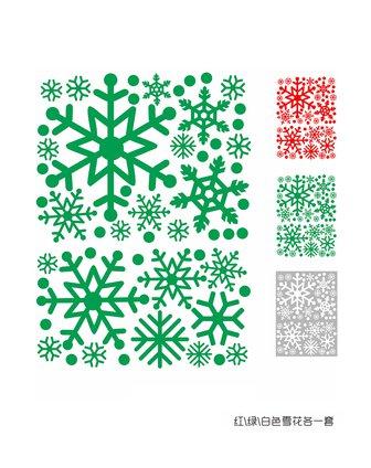 红绿彩球矢量图