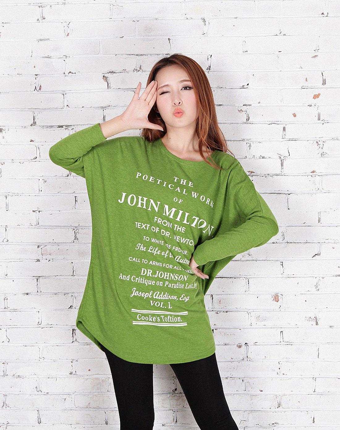 女款绿色韩版中长版t恤lb