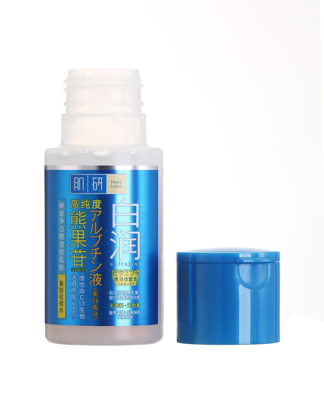 肌研化妆水