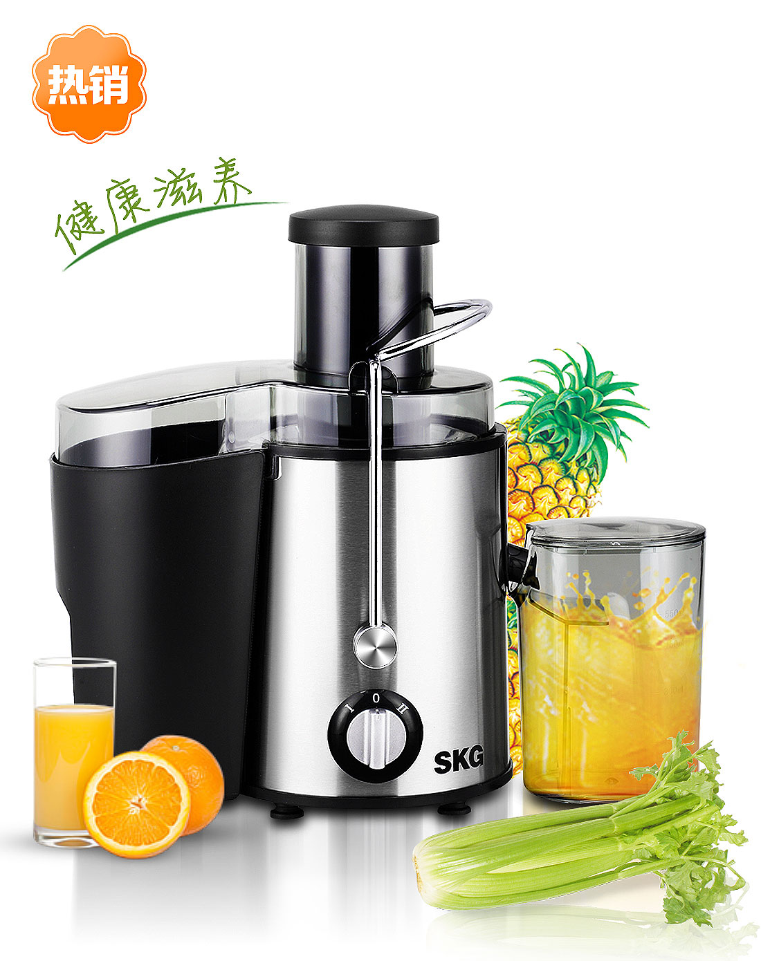 榨汁机如何榨蔬菜汁