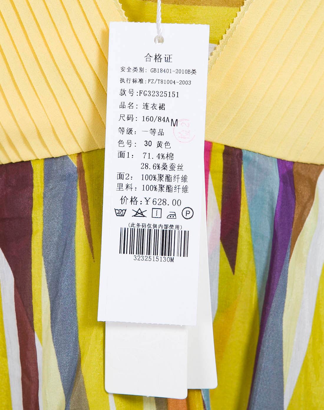 裙型吊带连衣裙