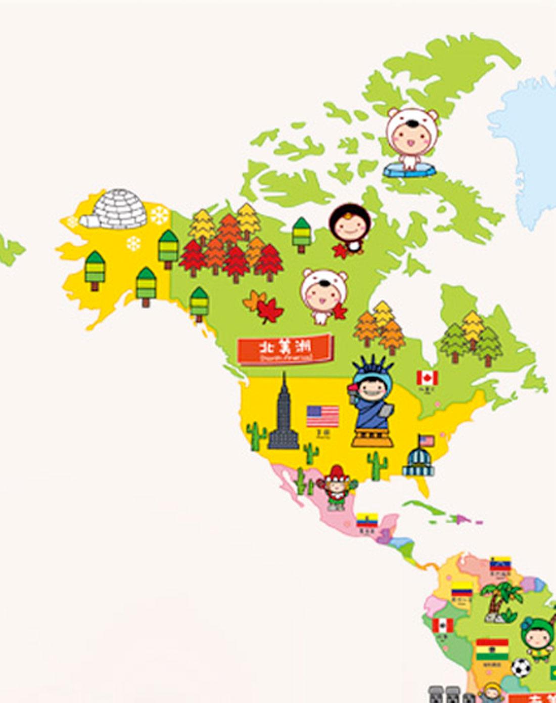 童趣世界地图墙贴