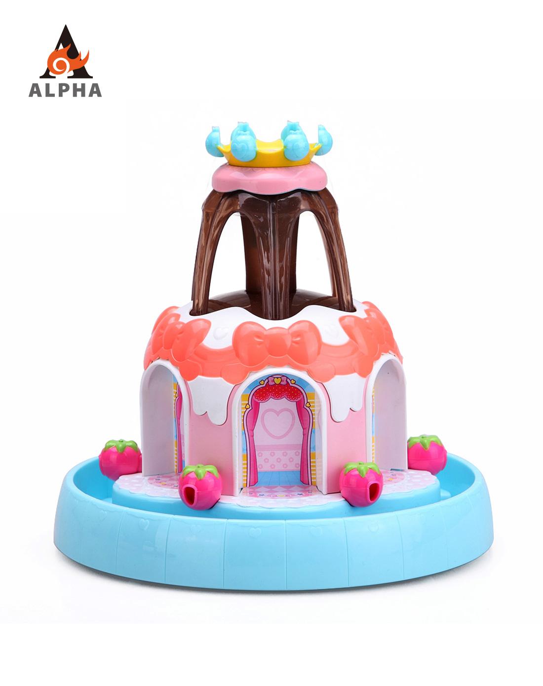 奥迪 蛋糕精灵-喷水池
