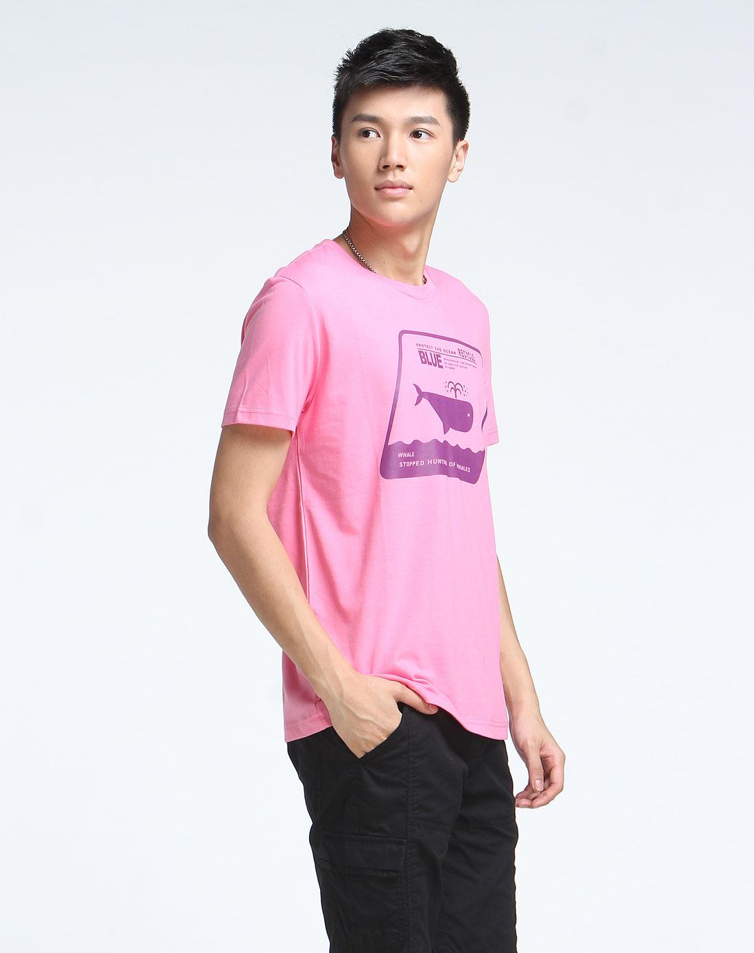 海洋动物印花粉红色短袖t恤