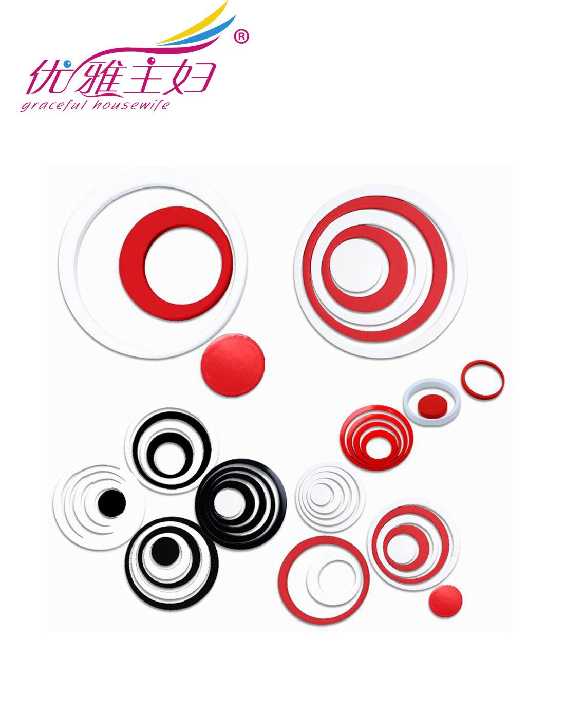 创意圆环立体墙贴(红黑白30个圈)图片