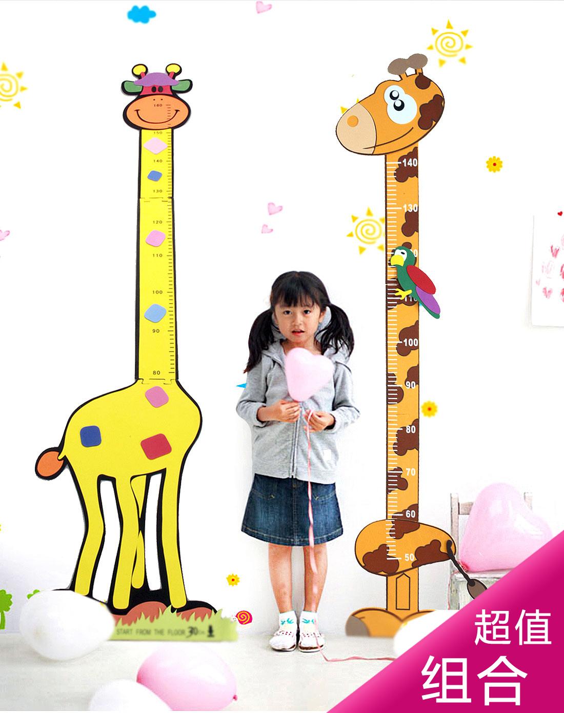 长颈鹿黄色身高尺2入