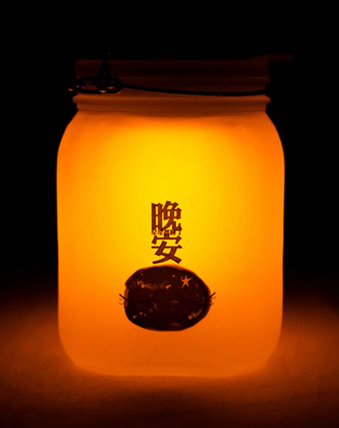 七彩阳光罐-晚安款