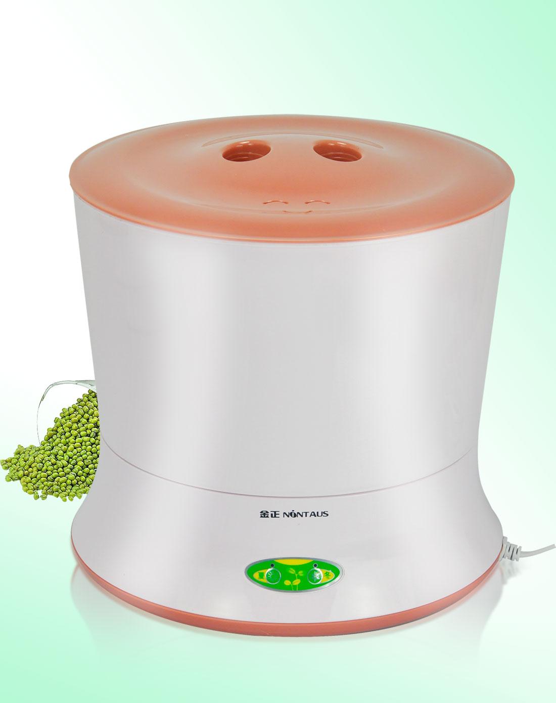 金正 家用智能豆芽机 蔬菜机 粉色
