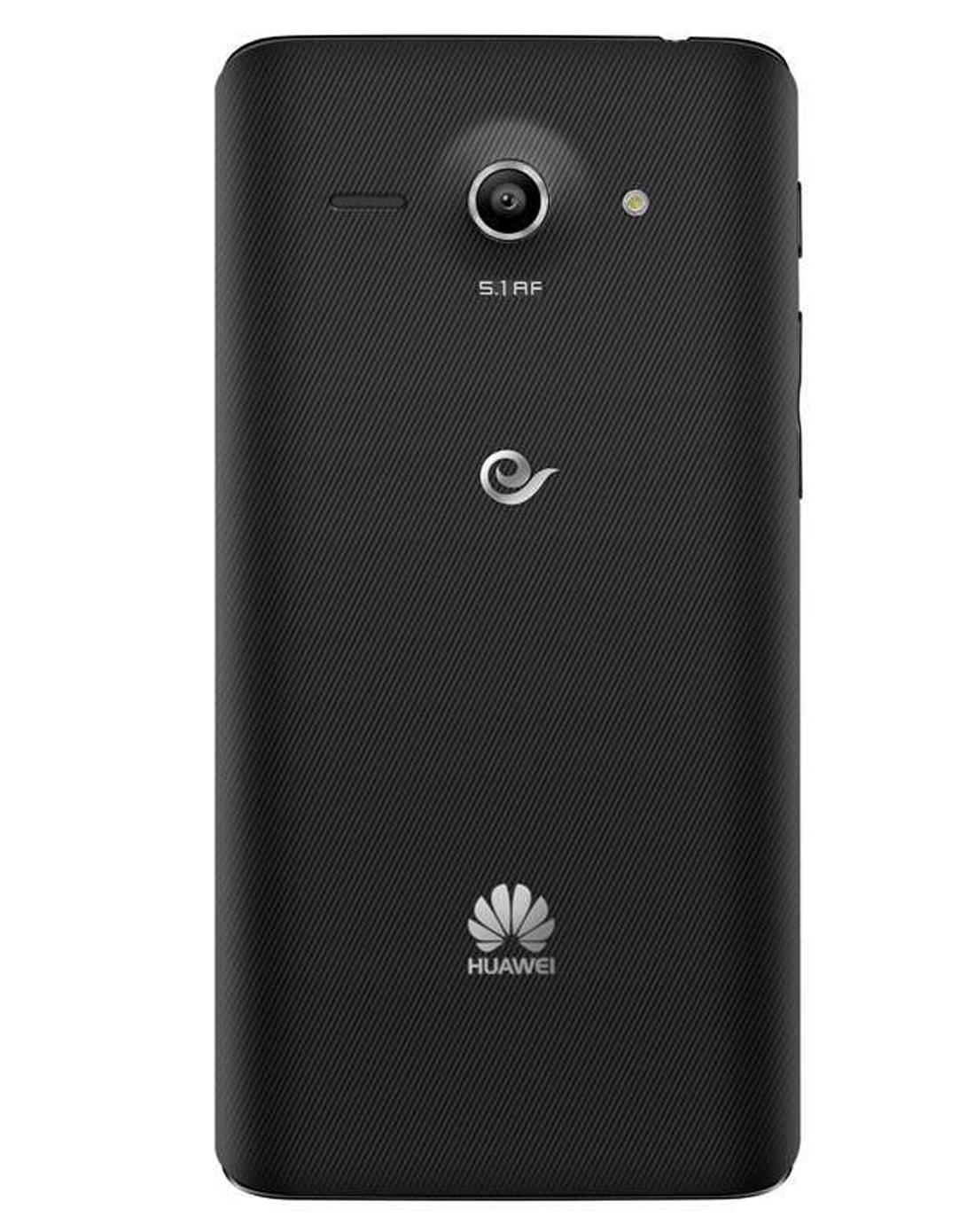 华为c8813q 3g手机(黑)gsm/cdma2000 中国电信合约机