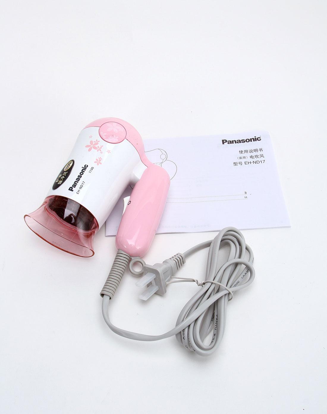 > 二档大泠风模式电吹风1100w粉红色