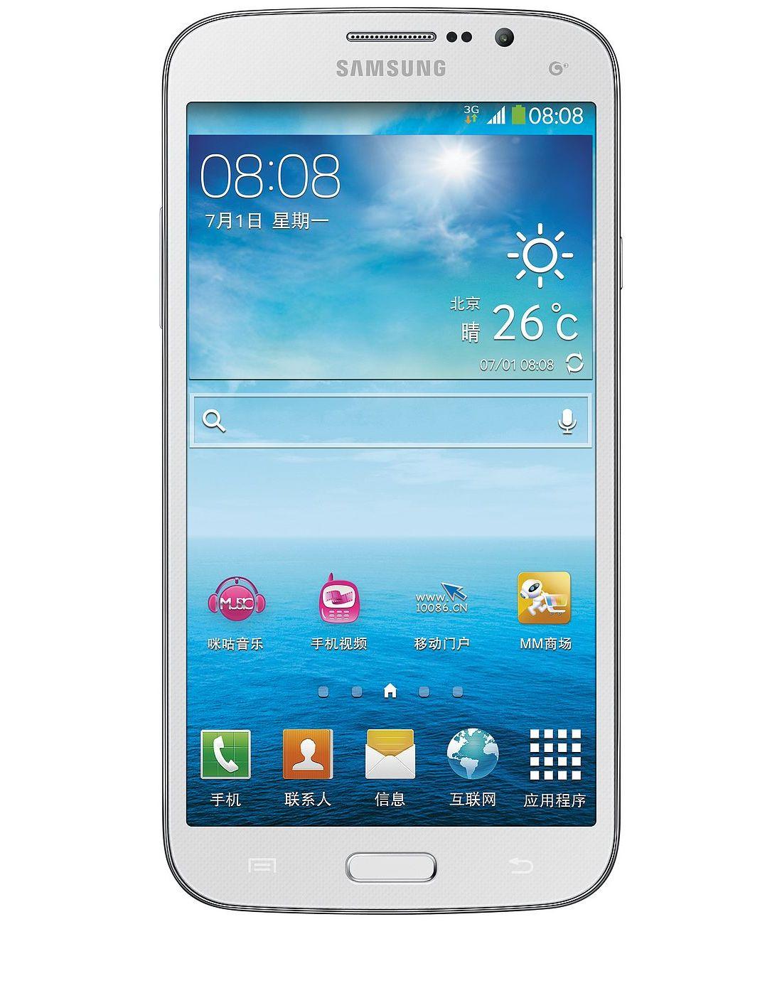 日本堹i?K??K?>???i?_i9158 3g手机(白)td-scdma/gsm移动版