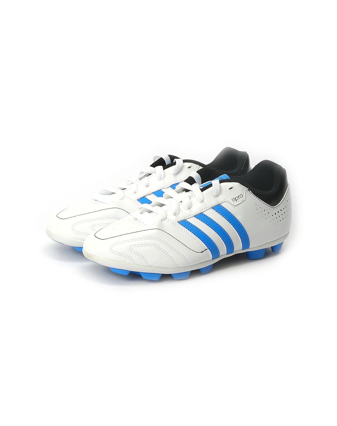 阿迪达斯adidas男子白色足球鞋g61802