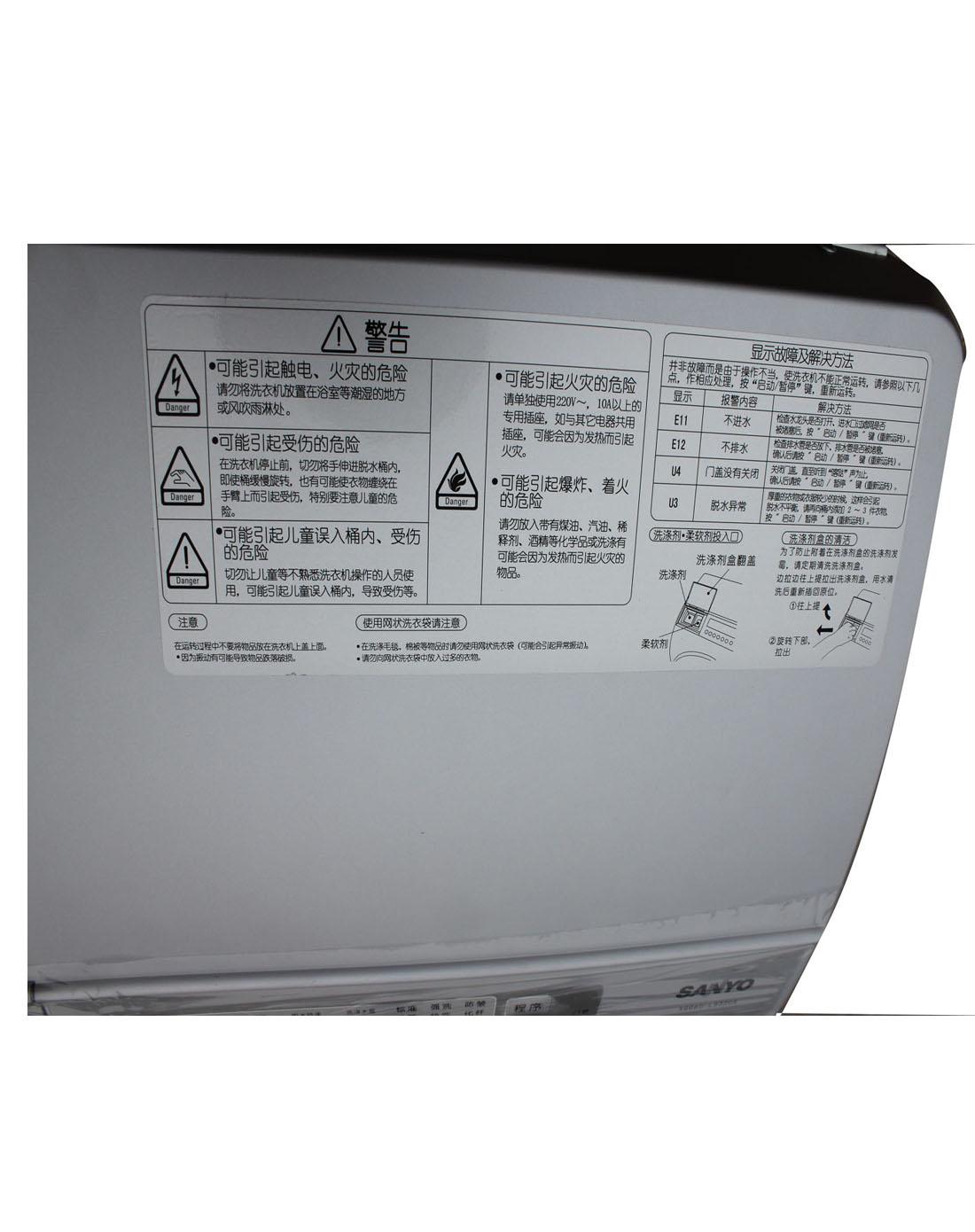 荣事达&三洋家电三洋 滚筒洗衣机亮灰色xqg60-l932cs