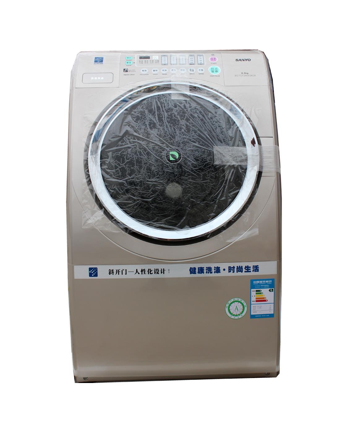 荣事达&三洋家电三洋 滚筒洗衣机玫瑰金xqg65-l903s