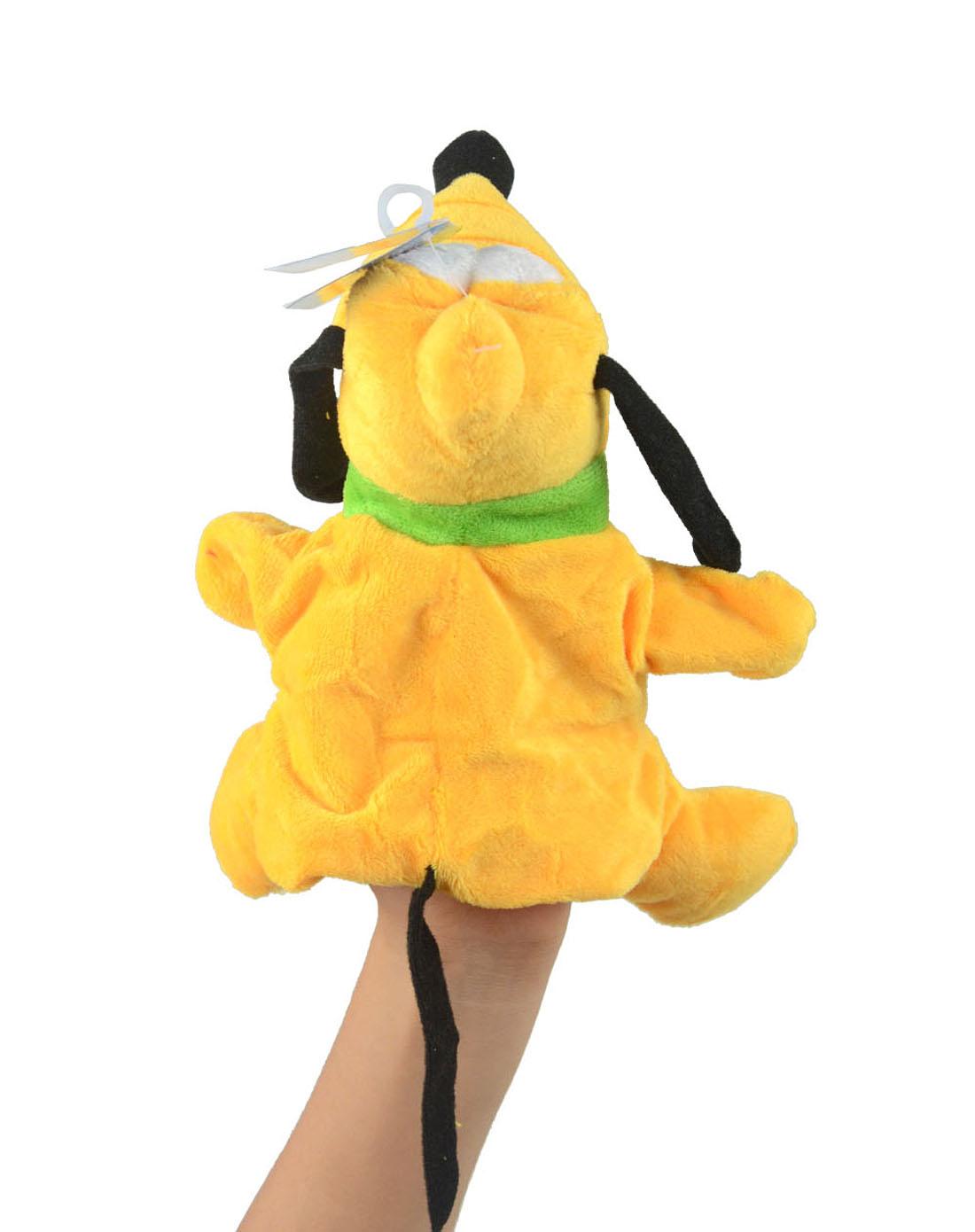 迪士尼浅黄色时尚卡通布鲁托手偶