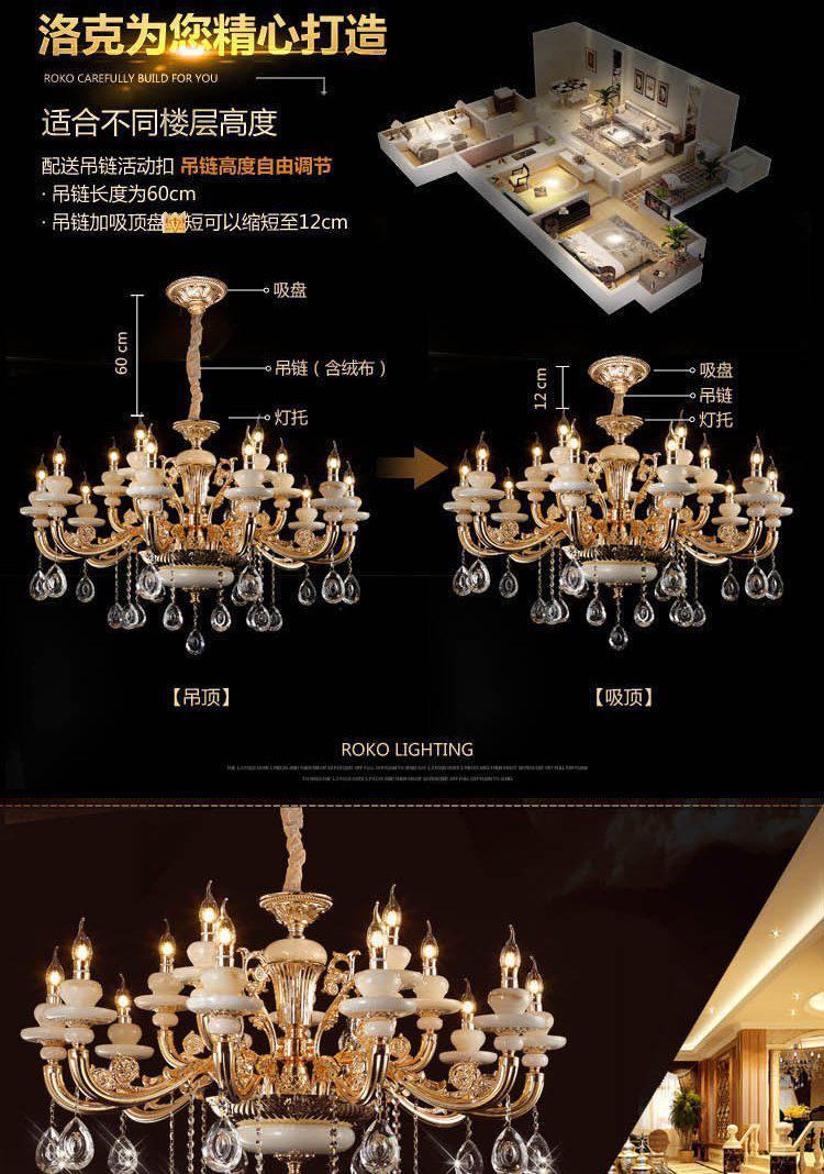 欧式客厅玉石水晶15头吊灯rkm016