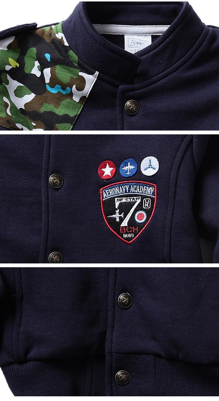 男童皇家星空蓝外套图片