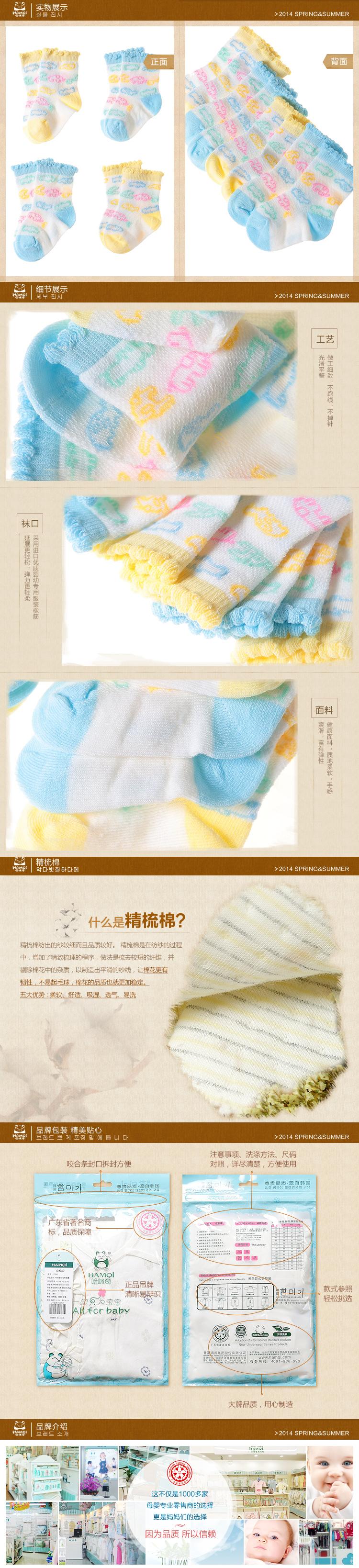 中性蓝/黄透气小动物泡泡