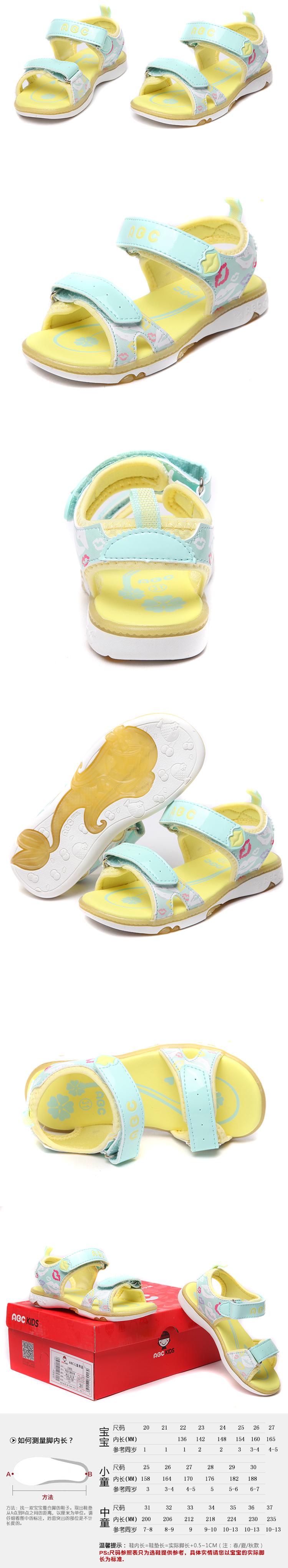 女宝宝鞋矢量图
