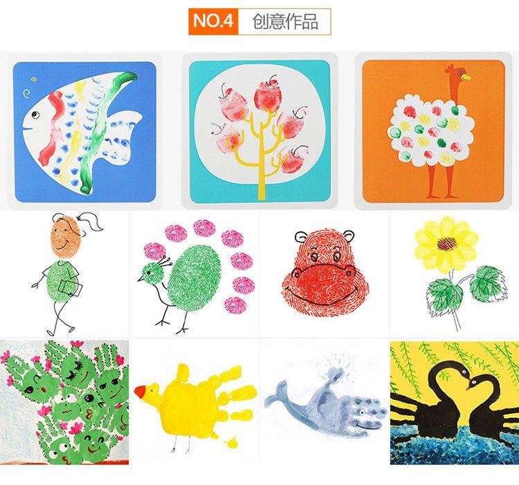儿童手工中秋节明明信片