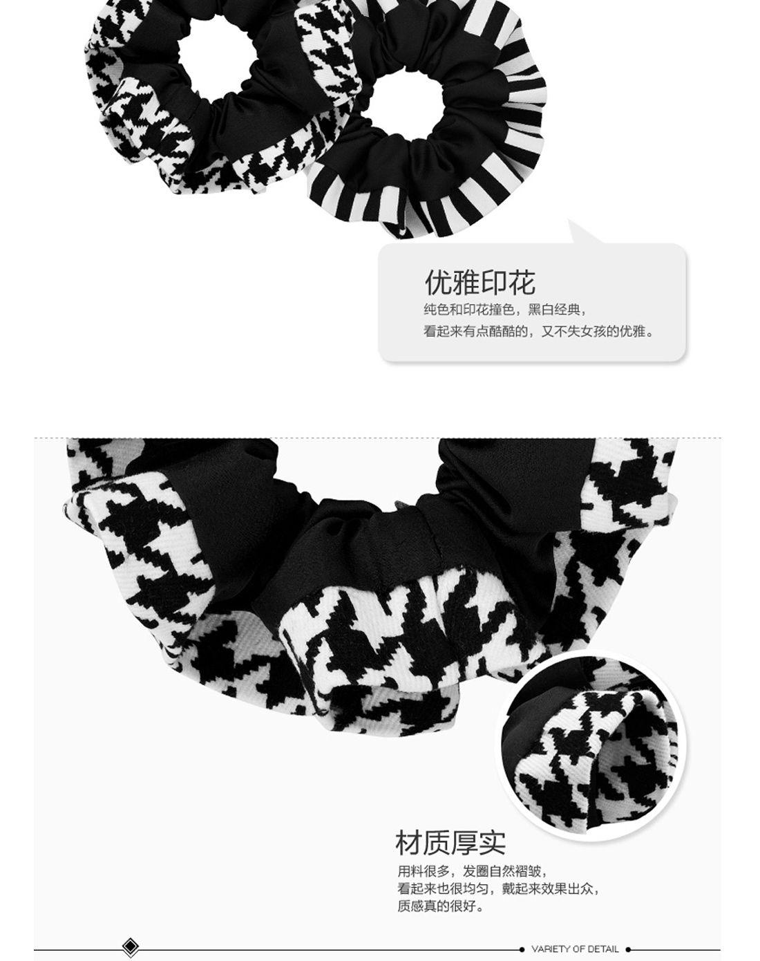 黑白条纹布艺发圈
