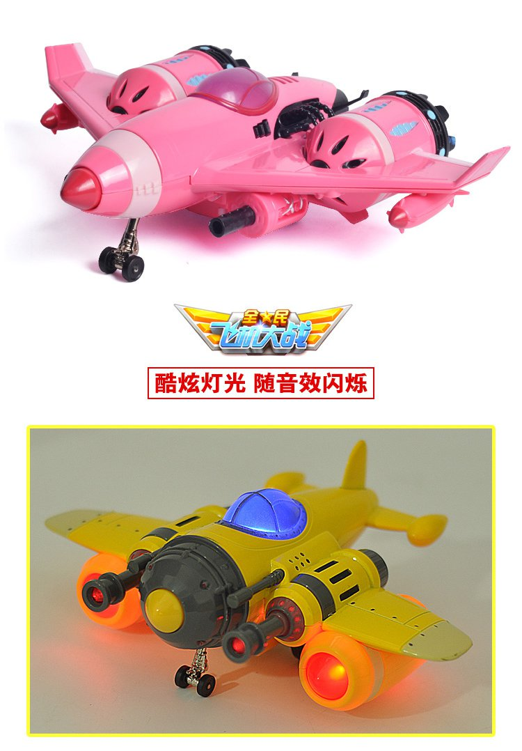 全民大战飞机-风暴猎鹰声光回力合金飞机