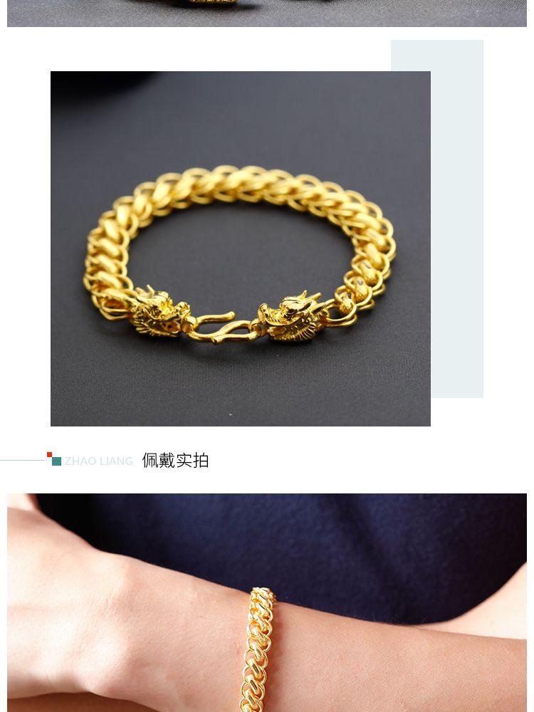 兆亮珠宝 黄金泰国龙头男士手链 约18.58g 计价