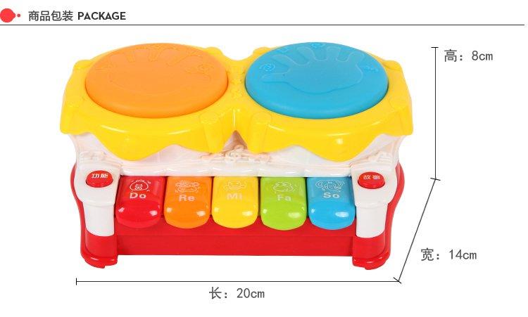 婴儿玩具灯光音乐欢乐拍拍鼓