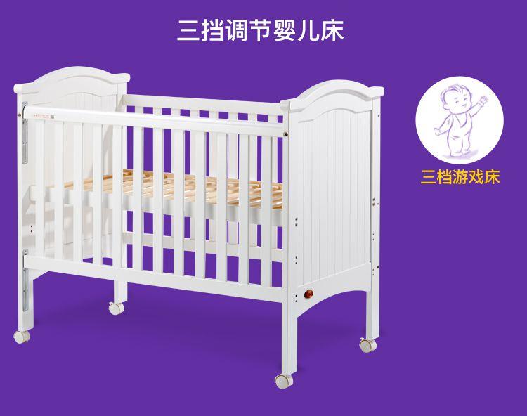 欧式白色童床+床围粉