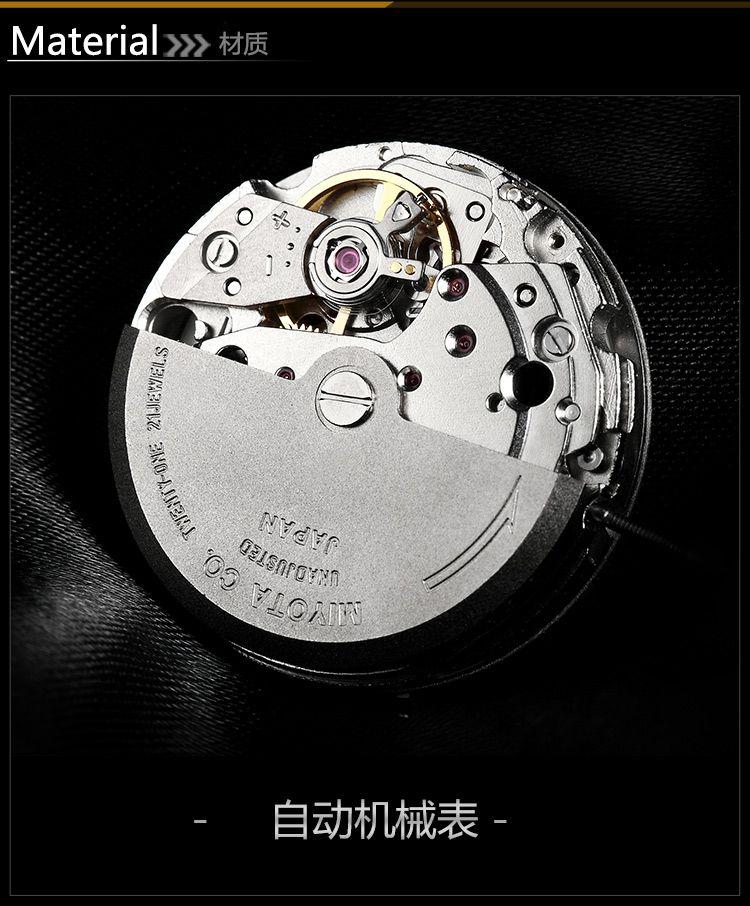 尼维达 男款时尚大表盘设计自动机械表