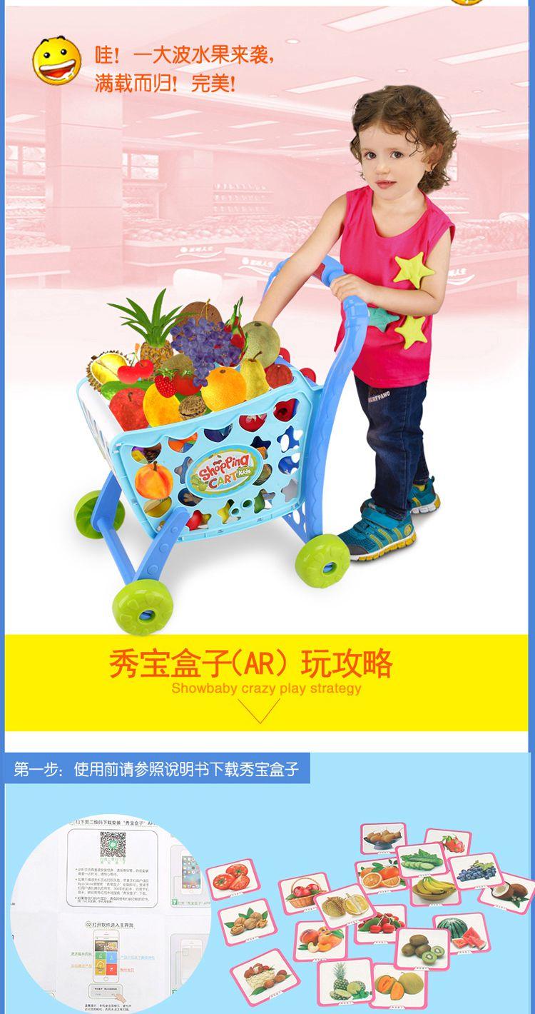超市购物车蓝色