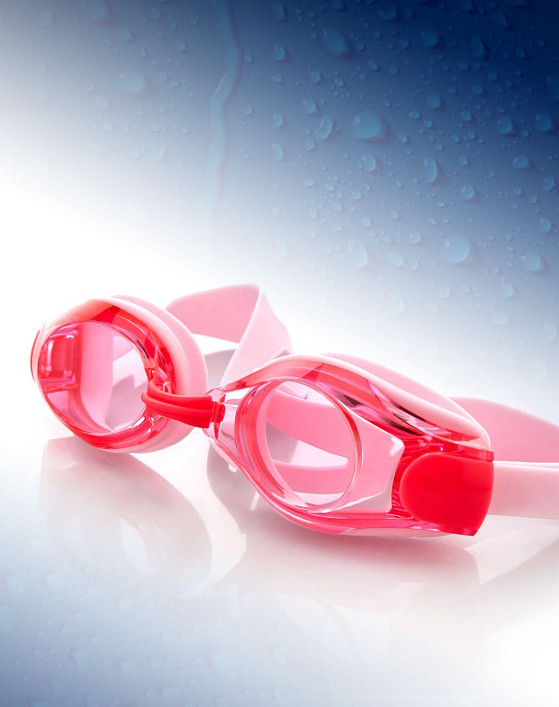 lining/李宁 专业高清防水防雾 粉色大框泳镜