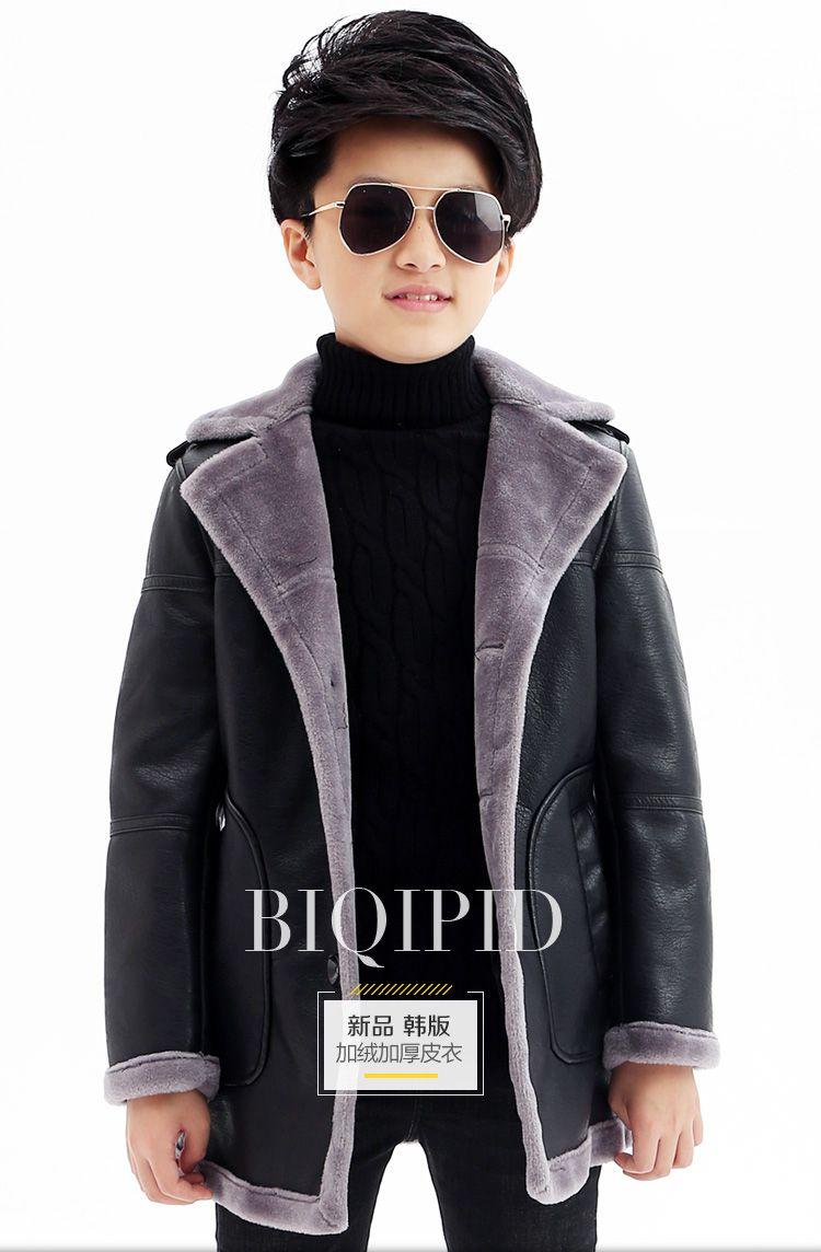 男童加绒加厚皮衣