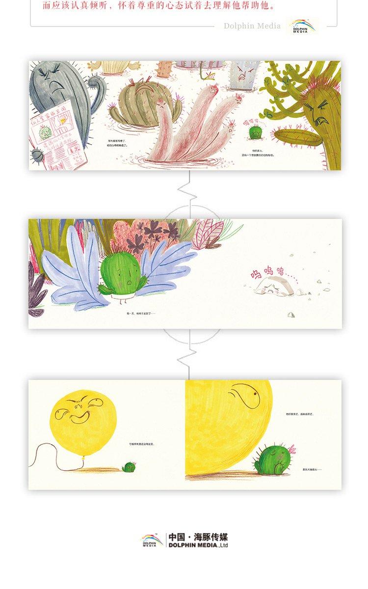 儿童英语阅读全攻略0-3岁绘本花园:抱抱我(精)h_唯品