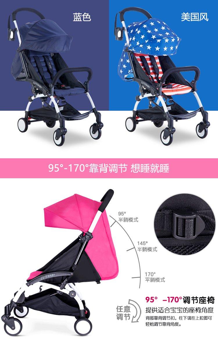 【可上飞机】轻小便携一键收车婴儿推车 黑色