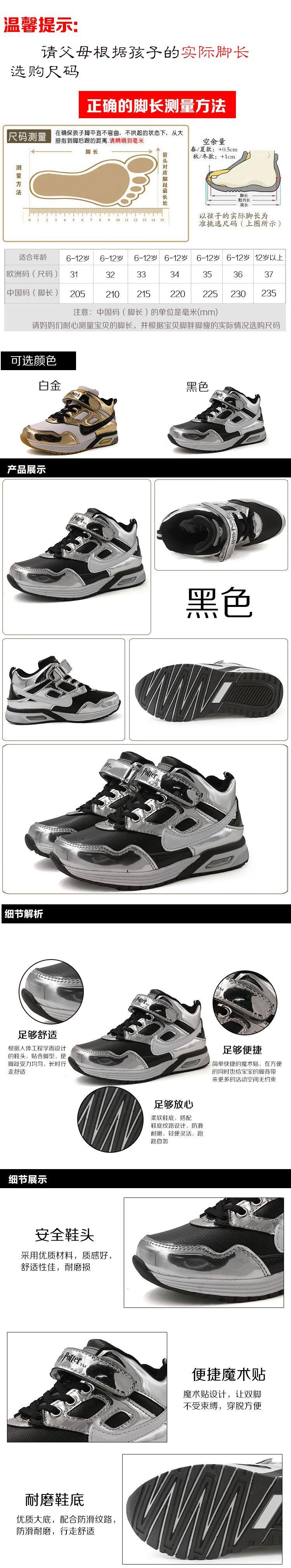 哈利波特harrypotter男女童鞋男中童(31-37码)黑色鞋