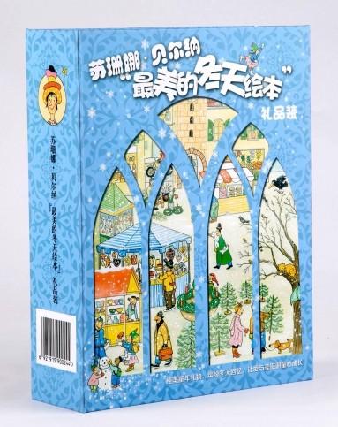 逻辑狗春夏秋冬儿童故事书冬天绘本礼盒