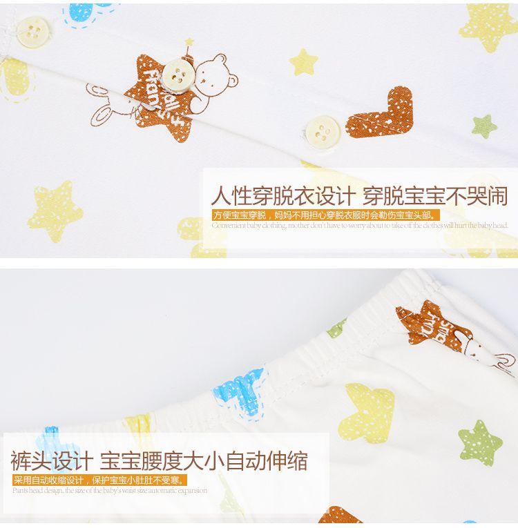 小素材smallmaterial婴童服饰专场黄色纯棉磨毛双面圆