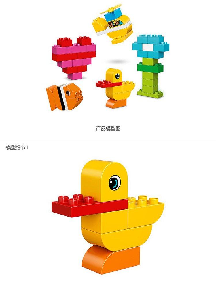 lego乐高得宝系列10848基础积木玩具套装
