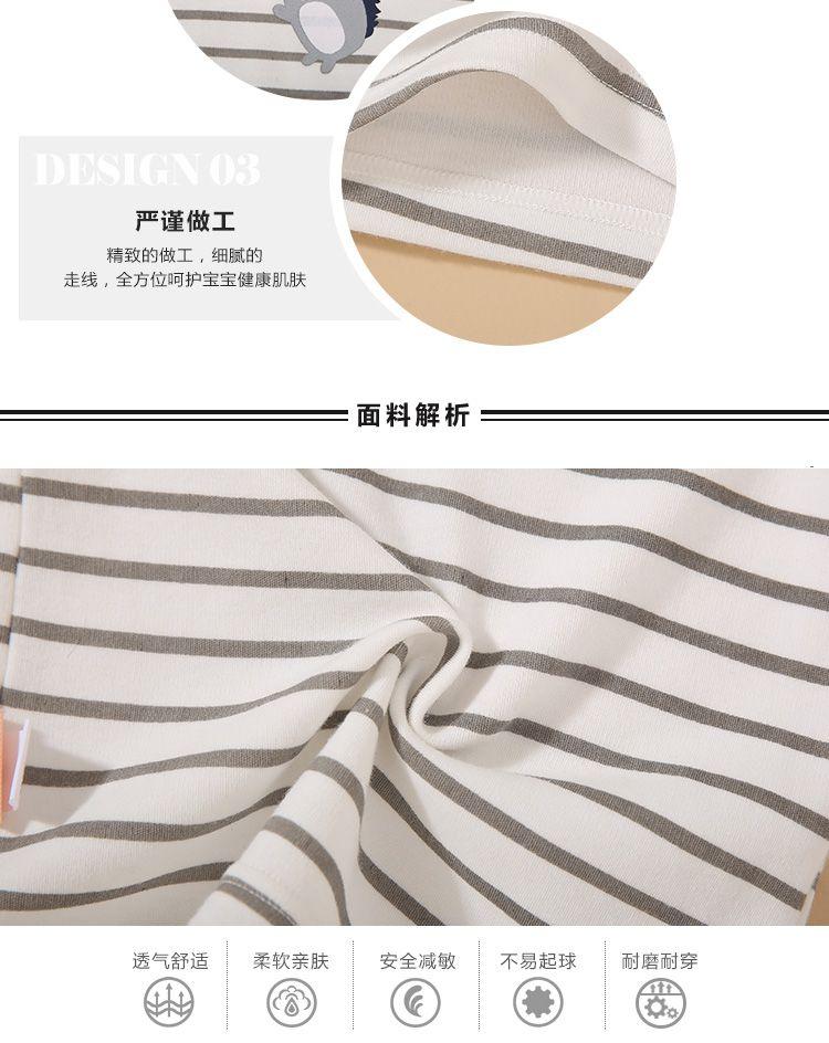 宝宝铁灰棉舒绒套装(横条小刺猬)