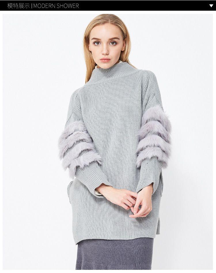 品牌名称: 塔丹奴 商品名称: 个性袖子设计毛衣 商品分类: 女式针织