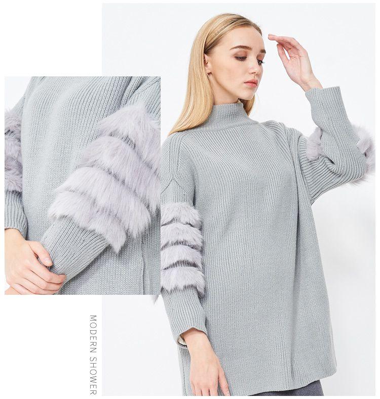 个性袖子设计毛衣