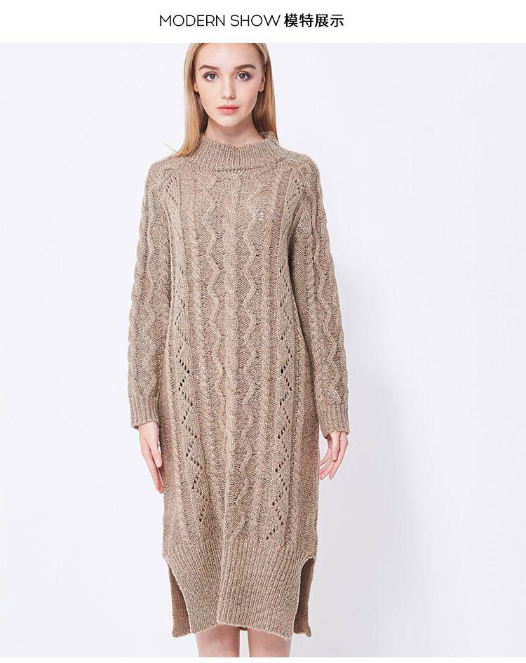 大棒针织法 个性下摆长款毛衣裙