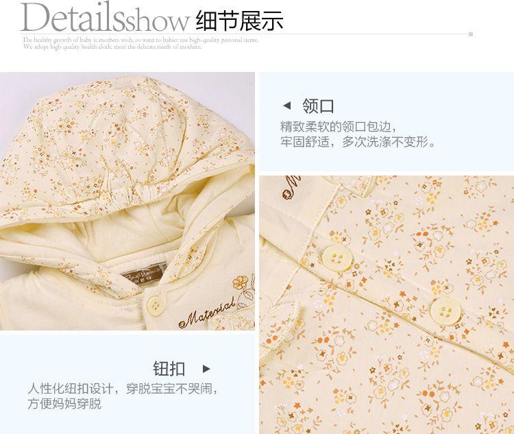 小素材smallmaterial婴童服饰专场黄色花边漫舞连帽薄