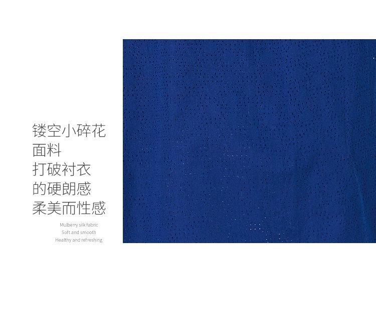 女性纯色透气长袖衬衫深蓝色
